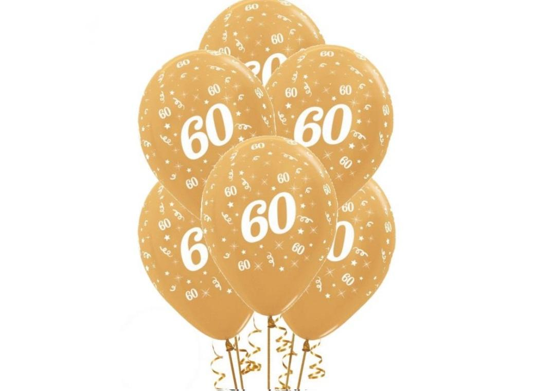 60th Birthday Balloons - Gold 6pk