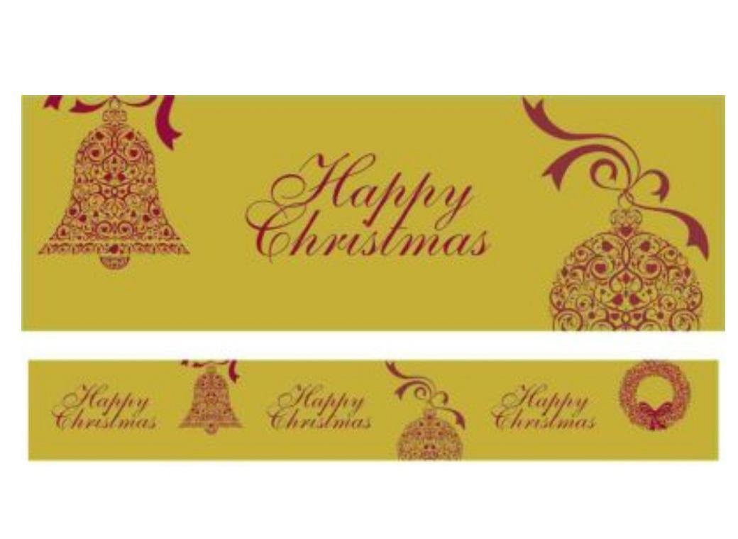 Christmas Cake Frill - Happy Christmas Gold