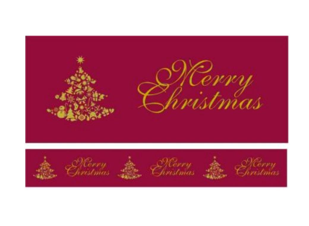 Christmas Cake Frill - Merry Christmas Burgundy