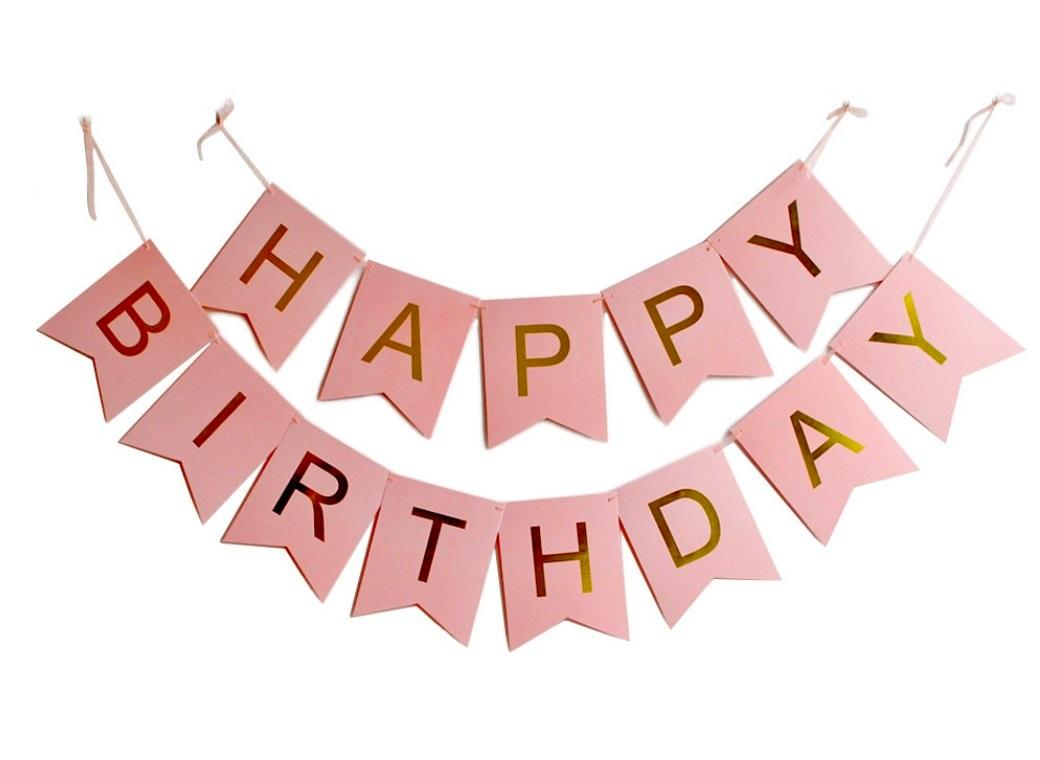 Pink & Gold Happy Birthday Bunting