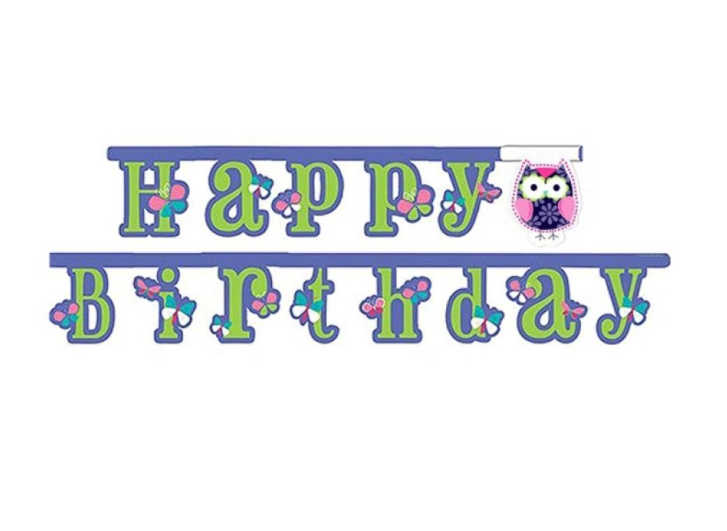 Owl Pal Happy Birthday Banner